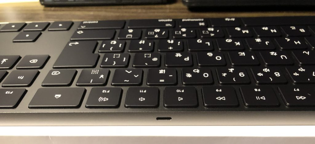 Magic Keyboard(テンキー付き)スペースグレイ