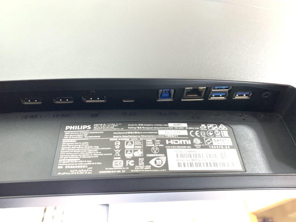 Brilliance 32:9 SuperWide カーブド液晶ディスプレイ 499P9H1/11
