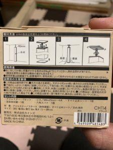 壁掛けモニター DIY