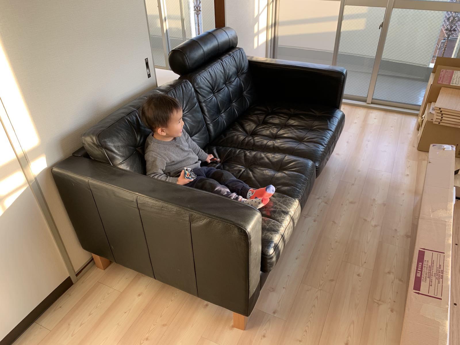 IKEA ソファ LANDSKRONA  ランズクローナ