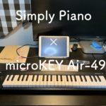 simply piano microkey air