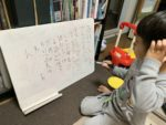 ひらがなを書く練習嫌いな次男5歳が急にやる気になったアイテムがこちら